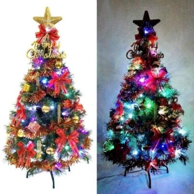 夢幻多變4尺(120cm)彩光LED光纖聖誕樹(+紅金色系飾品組)