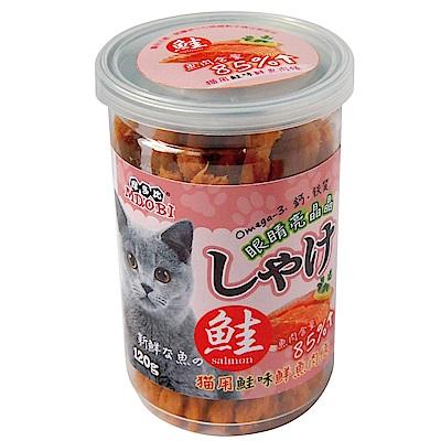 MDOBI摩多比-貓用 鮮魚肉條 鮭魚口味-2罐組