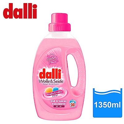 德國達麗Dalli 毛料絲絨專用洗衣精(1.35L/瓶)