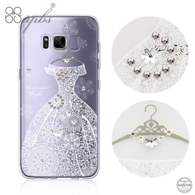 apbs Samsung Galaxy S8 施華洛世奇彩鑽手機殼-禮服(奢華版...