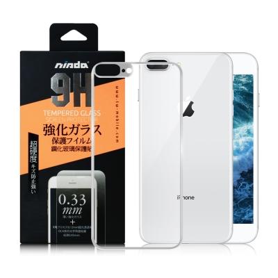 NISDA iPhone 8 Plus 5.5吋 背面滿版鋼化玻璃保護貼