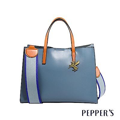 PEPPER`S  Norah 軟牛皮提包 - 礦石藍