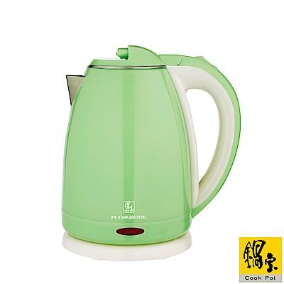 鍋寶   316 雙層防燙快煮壺- 1 . 8 L-綠 KT- 9182 G