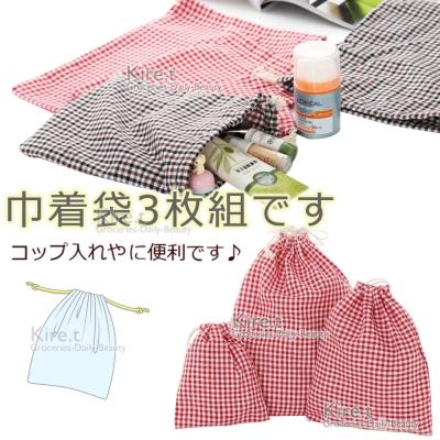 【超值3入】kiret 韓國格紋 棉麻收納袋-旅遊小物束口袋 大+中+小 多色隨機