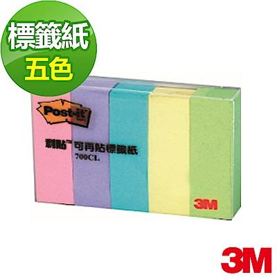 3M利貼 可再貼標籤紙 700CL, 五色, 15公釐 x 50公釐