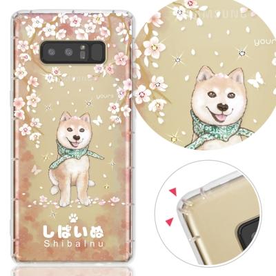 YOURS 三星 Galaxy Note8 奧地利彩鑽防摔手機殼-柴犬
