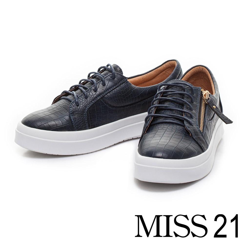 MISS 21綁帶造型鱷魚紋厚底休閒鞋-藍