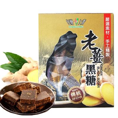 台灣上青 古早製法蔗香黑糖塊-老薑(180g)