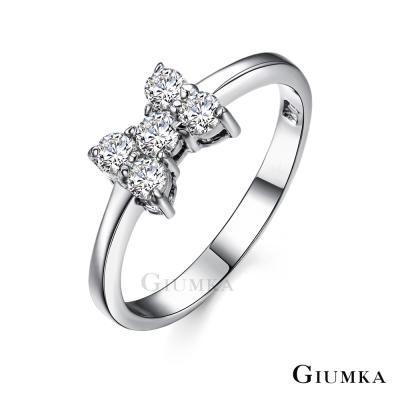 GIUMKA 蝴蝶結戒指/尾戒 女戒 八心八箭