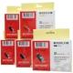 EZ-FILL CANON PGI-750BK+CLI-751C/M/Y/BK相容墨匣 product thumbnail 1