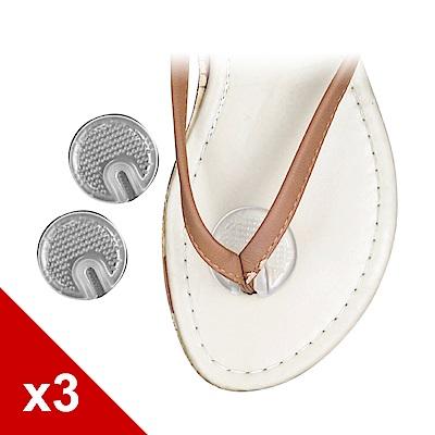 糊塗鞋匠 優質鞋材 D12 自黏人字拖/夾腳拖 夾腳處防磨墊 (3雙/組)