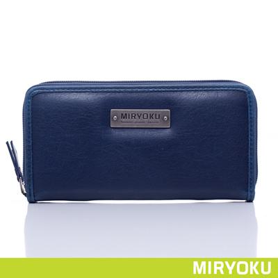 MIRYOKU-經典復古皮革系列 / 百搭拉鍊造型長夾 - 藍