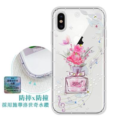 PGS iPhone X 水鑽空壓氣墊手機殼(玫瑰香水)