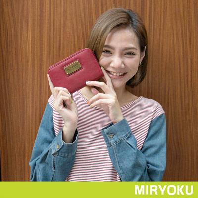 MIRYOKU-清新簡約系列-清新休閒感拉鏈中夾-紅