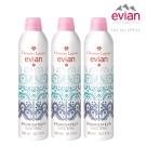 Evian愛維養 礦泉噴霧 限定版 300mlx3