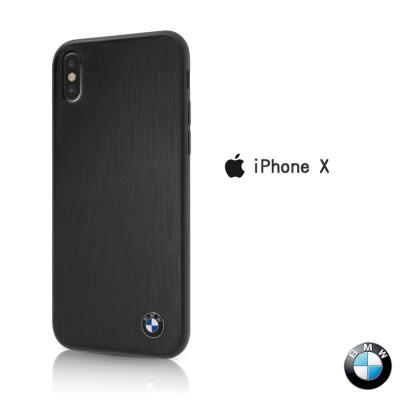BMW iPhone X 鋁鎂刷紋背蓋