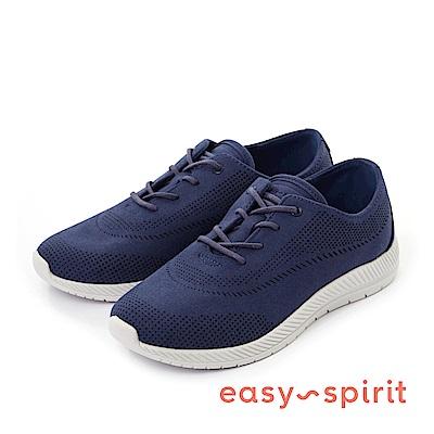Easy Spirit--樂活輕盈流線沖孔休閒鞋-海軍藍