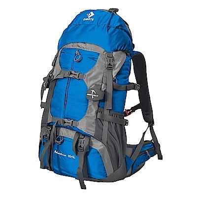 迪伯特DIBOTE 極輕骨架。人體工學45+5L登山背包/登山包 (藍)