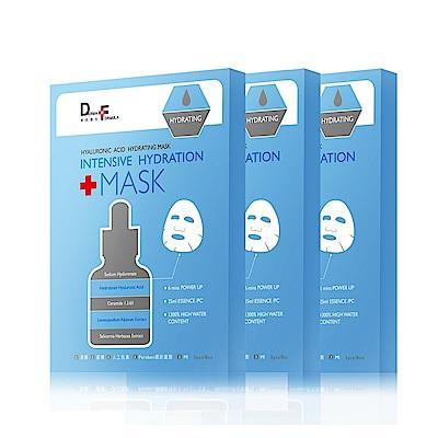 DF美肌醫生 玻尿酸保濕補水面膜3片X3盒