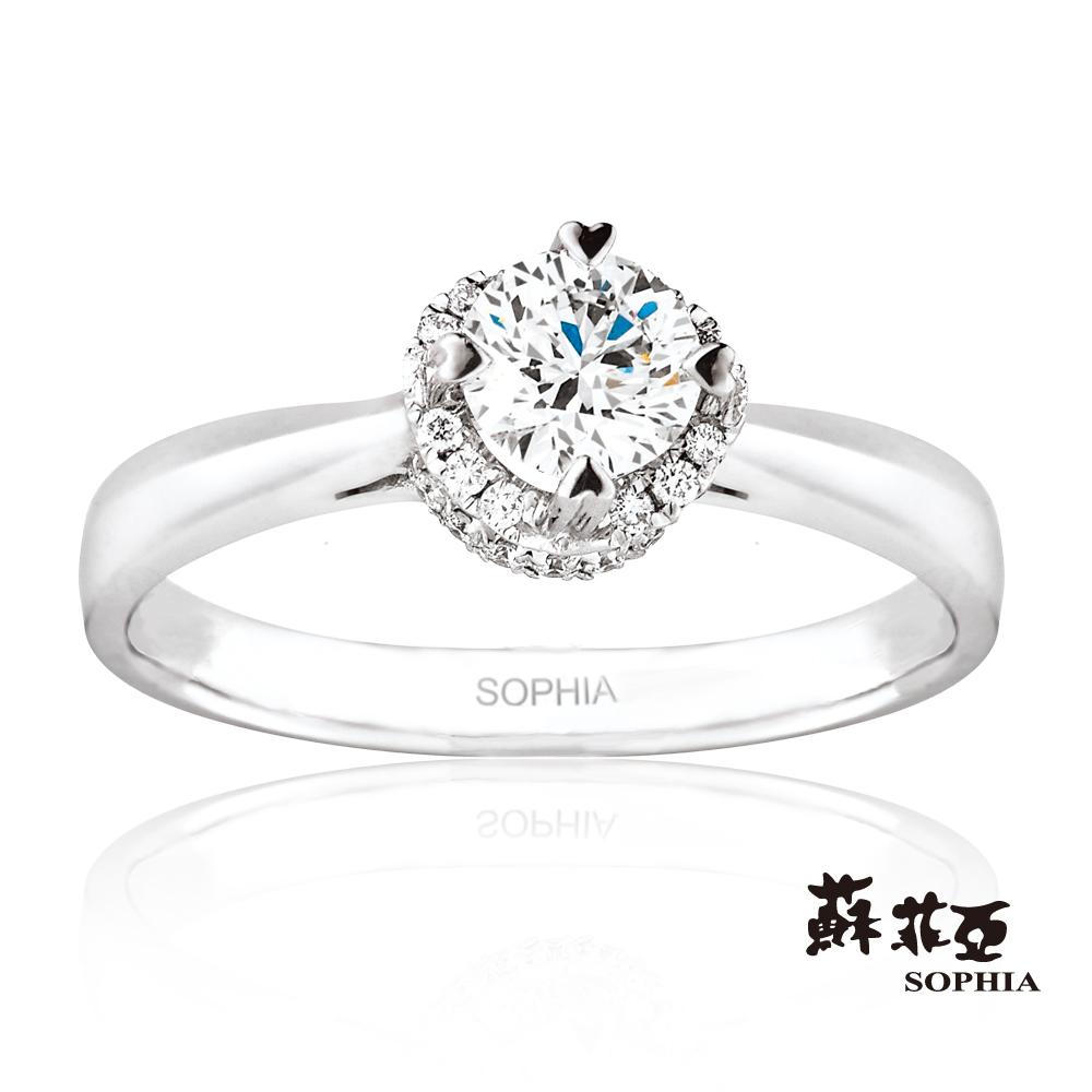 蘇菲亞SOPHIA - 薔薇0.30克拉FVS2鑽戒