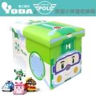 YoDa 救援小英雄波力收納箱-HELLY