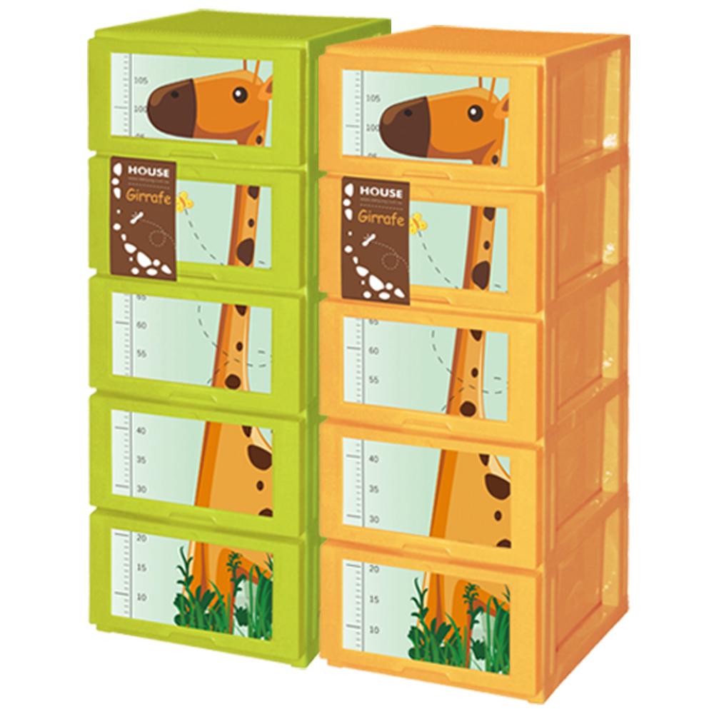 HOUSE 組裝式 長頸鹿五層櫃-無輪 (2色可選)