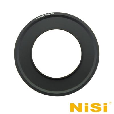 NiSi 耐司 100系統 58-86mm 濾鏡支架轉接環 V2-II 專用