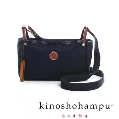 kinoshohampu 經典帆布系列斜肩背小方包 深藍