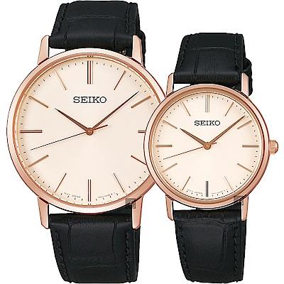 SEIKO精工 SRIPIT 城市對錶(SCXP076J+SCXP086J)