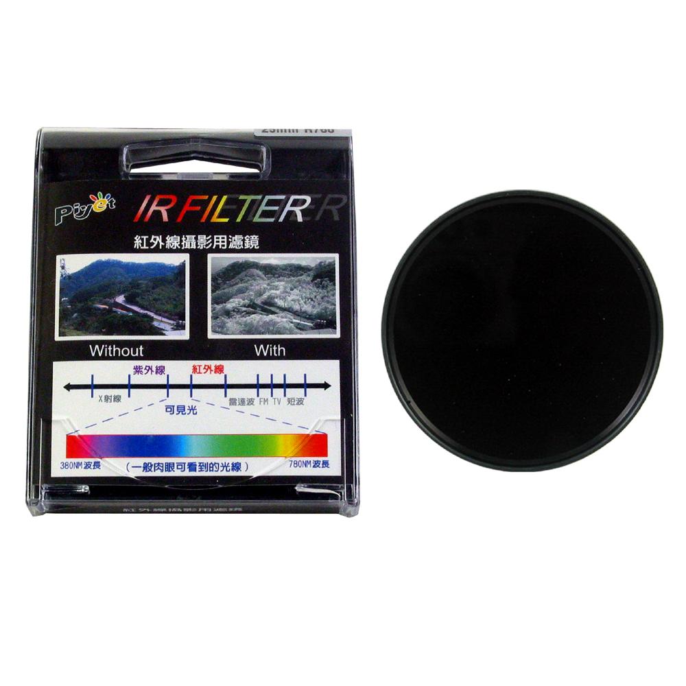 Piyet  82mm波長720紅外線濾鏡