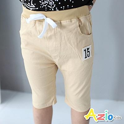 Azio Kids 短褲 數字15綁帶口袋短褲(卡其)