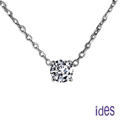 ides愛蒂思 我的第一顆美鑽系列30分E/VS1鑽石項鍊