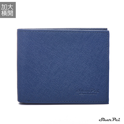 SharPei沙皮狗-凜冬騎士x加大橫開十字紋真皮短夾-雅痞藍