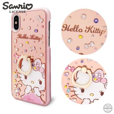三麗鷗 APPLE iPhoneX 鏡面指環扣水晶保護殼-寶石凱蒂