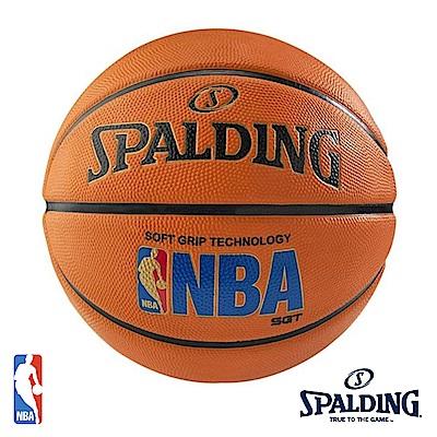 SPALDING SGT 深溝柔軟膠 #7 橘 籃球 SPA83192