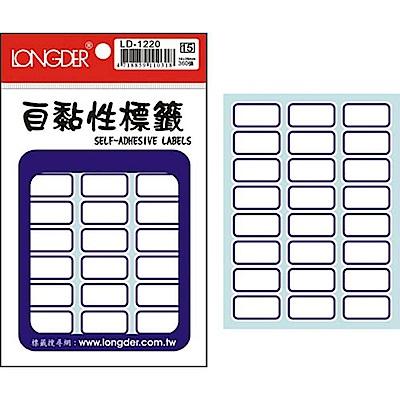 龍德 LD-1220 藍框 自粘標籤  (20包/盒)