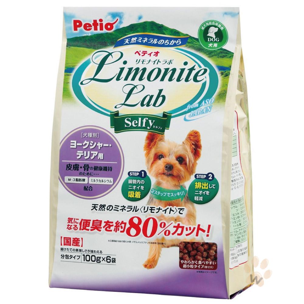 Petio LimoniteLab除便臭軟飼料-約克夏犬600g