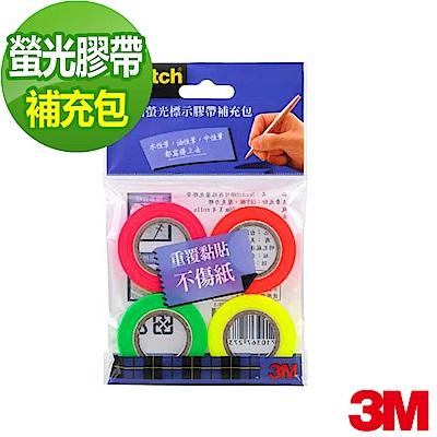 3M Scotch® 可再貼螢光標示膠帶補充包( 812R4, 4入裝)