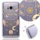 KnowStar 三星 Galaxy S8 奧地利水晶彩繪防摔手機鑽殼-捕夢網 product thumbnail 1