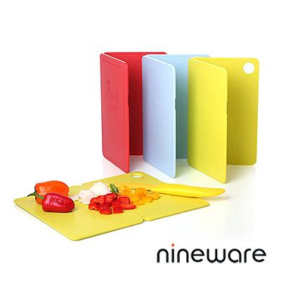 韓國nineware 多功能摺疊砧板三色組