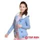 TOP GIRL 氣質雙排釦棉質連帽外套 (