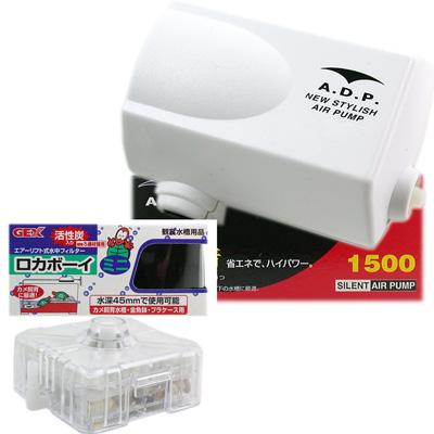 外銷版超靜音1500新型單孔打氣機送矽膠軟管GEX活性碳過濾器迷你型