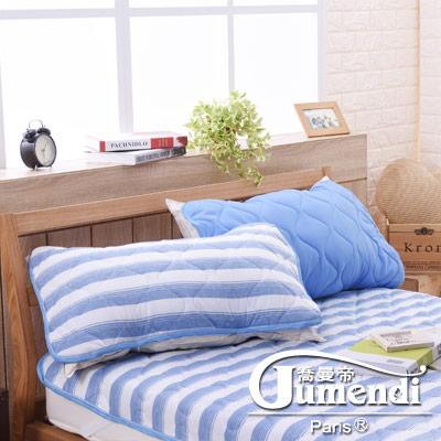 喬曼帝Jumendi 超涼感纖維針織枕頭保潔墊-條紋藍