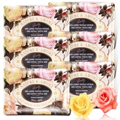 義大利Rudy米蘭古典玫瑰花保濕香皂150g六入組