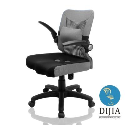 椅子夢工廠 航空收納扶手Q彈PU坐墊辦公椅/電腦椅B0047(三色任選)