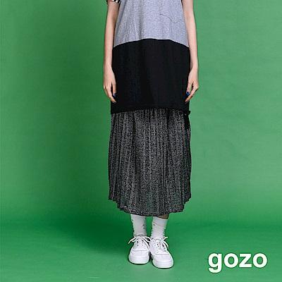 gozo 飛行吊環銀蔥百折長裙(二色)