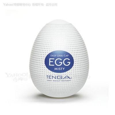 日本TENGA-EGG-009 MISTY迷濛細點型自慰蛋(快速到貨)