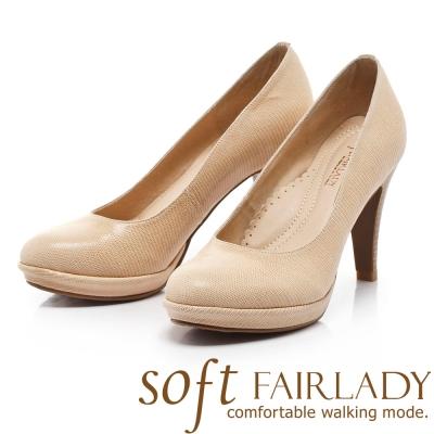 Fair Lady Soft芯太軟 氣質簡約壓紋高跟鞋 米