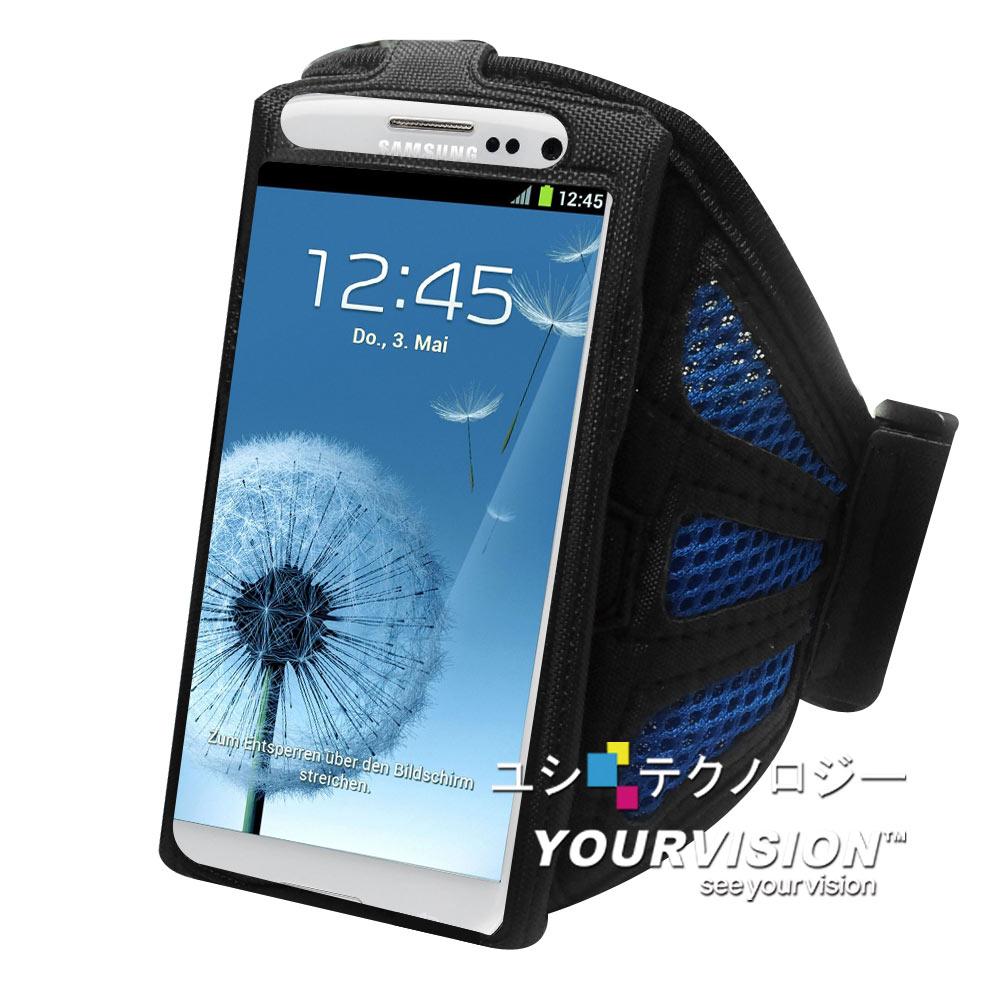 Samsung Galaxy S3 i9300 專用運動防護臂套