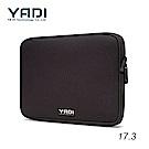 YADI 17.3吋 記憶泡綿 防震內袋 電腦包